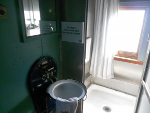 pullman car interior photo