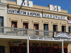huntington and hopkins hardware store